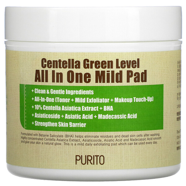 Centella Green Level All In One Mild Pad, 70 Pads, (130 ml)