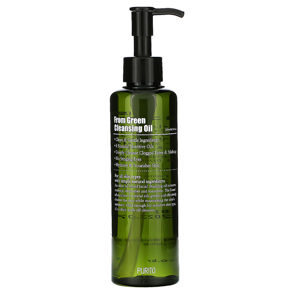 From Green Cleansing Oil, 6.76 fl oz (200 ml)