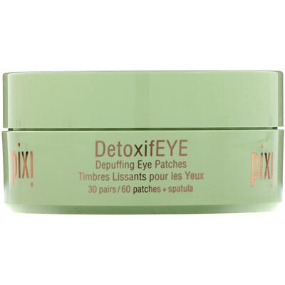 Купить Pixi Beauty Skintreats, DetoxifEye, патчи для глаз против отечности, 30 пар + лопатка