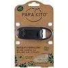 Para'kito, 蚊よけクリップ、+ ペレット、ブラック、3個セット