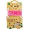 Para'kito, 蚊よけバンド+ 2ペレット、キッズ、シーワールド、3個セット