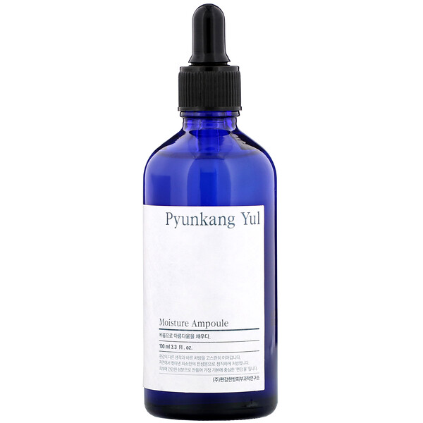 Moisture Ampoule, 3.3 fl oz (100 ml)