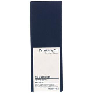Pyunkang Yul, Feuchtigkeitsserum, 3,3 fl oz (100 ml)
