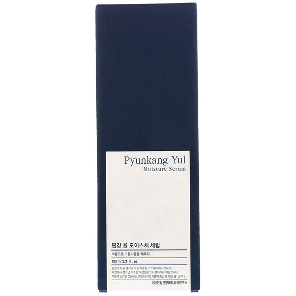Pyunkang Yul, Moisture Serum, 3.3 fl oz (100 ml)