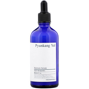 Пьюнканг Юл, Moisture Serum, 3.3 fl oz (100 ml) отзывы покупателей