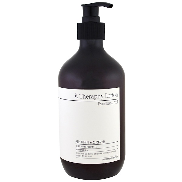 Pyunkang Yul, A Theraphy, Lotion, 16.9 fl oz (500 ml)