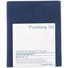 Pyunkang Yul, Intensive Repair Cream, 1.7 fl oz (50 ml)