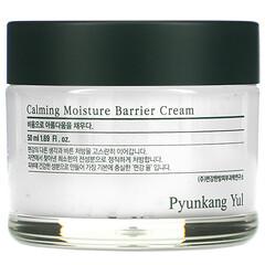 Pyunkang Yul, 舒緩水分屏障保濕霜,1.69 液量盎司(50 毫升)