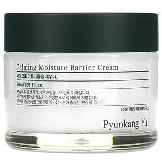 Pyunkang Yul, Calming Moisture Barrier Cream, 1.69 fl oz (50 ml)