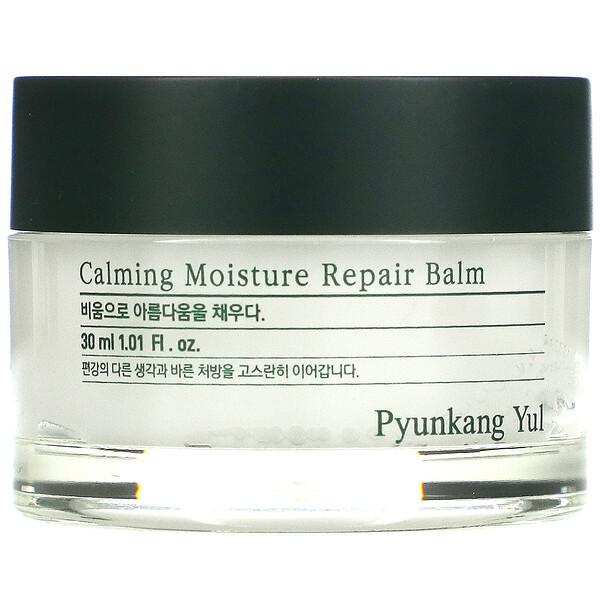 Calming Moisture Repair Balm, 1.01 fl oz (30 ml)