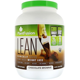 PlantFusion, Complete Lean, Chocolate Brownie, 29.6 oz (840 g)