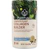PlantFusion, コンプリート植物コラーゲンビルダー、クリーミーバニラビーン、324g