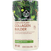 PlantFusion, Complete Plant Collagen Builder, Natural, 10.58 oz (300 g)