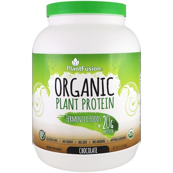 PlantFusion, 有機植物蛋白,巧克力味,2 磅(908 克)