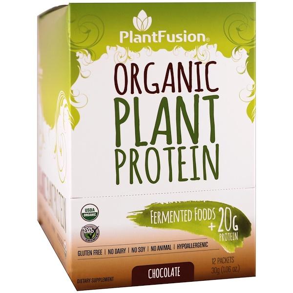 PlantFusion, 有機植物蛋白,巧克力味,12 袋,每袋 1、06 盎司(30 克)