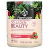 PlantFusion, 植物多肽,膠原蛋白美容,西瓜味,6.35 盎司(180克)
