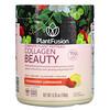PlantFusion, 完整植物肽,膠原蛋白美容配方,草莓檸檬水,6.35 盎司(180 克)