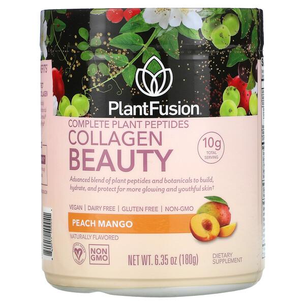 完整植物多肽,膠原蛋白美容,桃子芒果味,6.35 盎司(180 克)