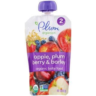 Plum Organics, オーガニック・ベビーフード, ステージ2, リンゴ, プラムベリー & オオムギ, 3.5オンス (99 g)