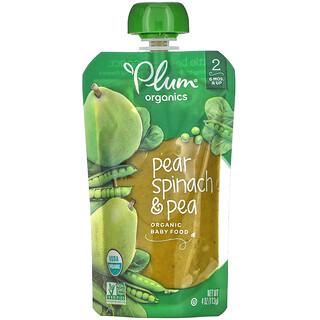 Plum Organics, Organic Baby Food, Stage 2, Pear, Spinach & Pea, 4 oz (113 g)
