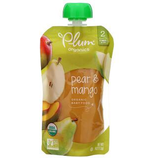 Plum Organics, 有機嬰兒食品,2 段,梨和芒果,4 盎司(113 克)