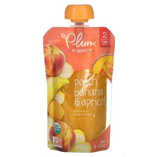 Plum Organics, 有机婴儿食品,2 段,桃、香蕉、杏,4 盎司(113 克)
