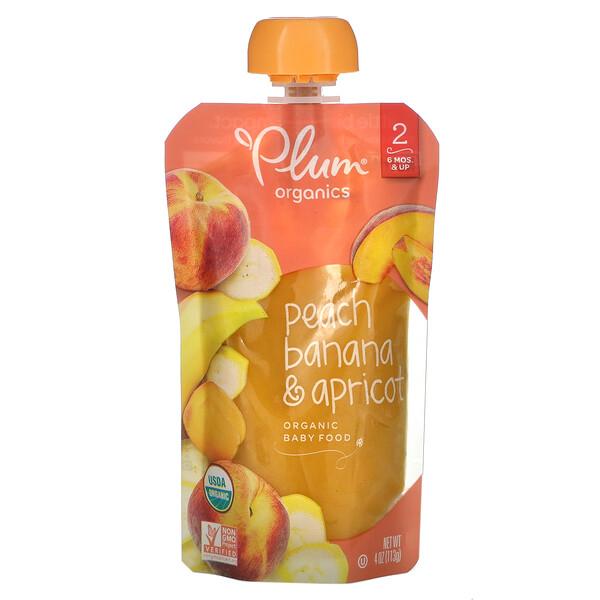 Comida organica para bebes, etapa 2, durazno, banana y albaricoque, 4 oz (113 g)