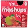 Plum Organics, Misturas Orgânicas, Beetbox Berry, Papinha de Maçã + Frutas & Vegetais, 4 Sachês, 3.17 oz (90 g) Cada