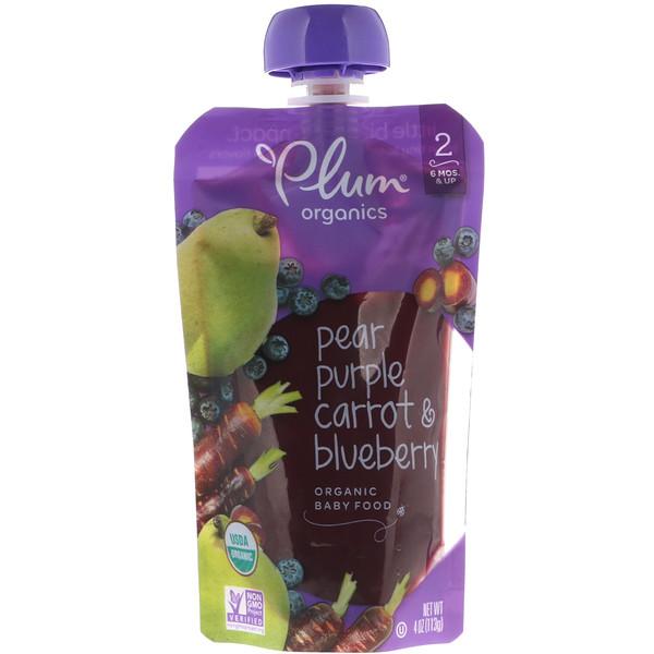 Plum Organics, Organic Baby Food, Stage 2, Pear, Purple Carrot & Blueberry, 4 oz (113 g)