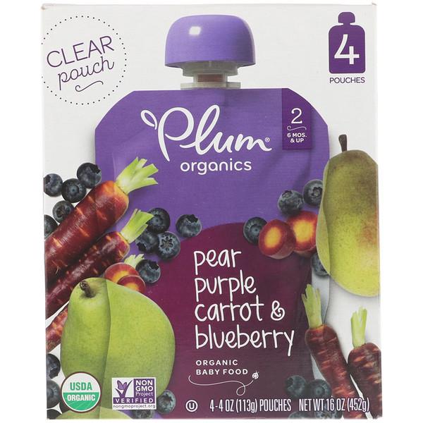Plum Organics, طعام عضوي للرضع، المرحلة الثانية، الكمثرى، الجزر الأرجواني والتوت الأزرق، 4 أكياس،  4 أوقيات (113 غرام) لكل كيس (Discontinued Item)