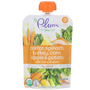 Плам Органикс, Organic Baby Food, Stage 3, Carrot, Spinach, Turkey, Corn, Apple & Potato with Celery & Onion, 4 oz (113 g) отзывы покупателей