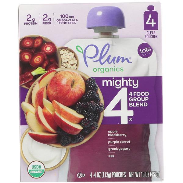 Plum Organics, Tots, Mighty 4, Nahrhafte Mischung aus 4 Lebensmittelgruppen, Apfel - Brombeere, Lila Karotte, Griechischer Joghurt, Hafer & Quinoa, 4 Beutel, je 4 oz (113 g)