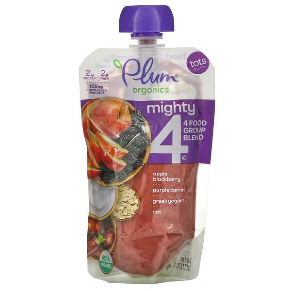 Tots, Mighty 4, 4 Food Group Blend, Apple, Blackberry, Purple Carrot, Greek Yogurt, Oat, 4 oz (113 g)