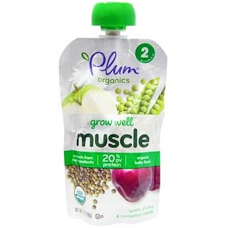 Plum Organics, Grow Well, Muscle, Lentils, Plums & Cinnamon Apple, 3.5 oz (99 g)