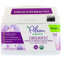 Plum Organics, オーガニックの乳児用調製粉乳(鉄配合ミルクをベースとするパウダー)、21 oz (595 g)