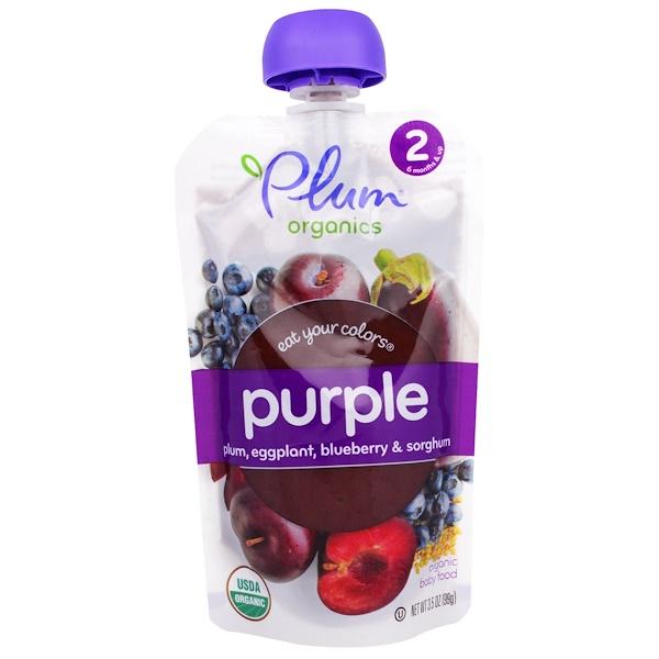 Plum Organics, Stage 2,  Eat Your Colors, Purple, Plum, Eggplant, Blueberry & Sorghum, 3.5 oz (99 g) (Discontinued Item)