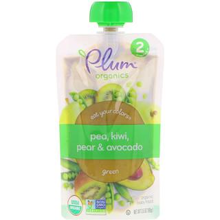 Plum Organics, Stage 2, Eat Your Colors, Green, Pea, Kiwi, Pear & Avocado, 3.5 oz (99 g)