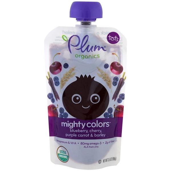 Plum Organics, Tots, Mighty Colors, Пурпурный, Черника, Вишня, Пурпурная морковь и ячмень, 3,5 унции (99 г) (Discontinued Item)