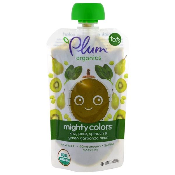 Plum Organics, Тотс, могучие цвета, зеленый, киви, груша, шпинат и зеленый нут, 3,5 унции (99 г) (Discontinued Item)