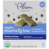 Plum Organics, Mighty Morning Bar, Niños,  Limón y arándano azul, 5 barras, 0,67 oz (19 g) c/u