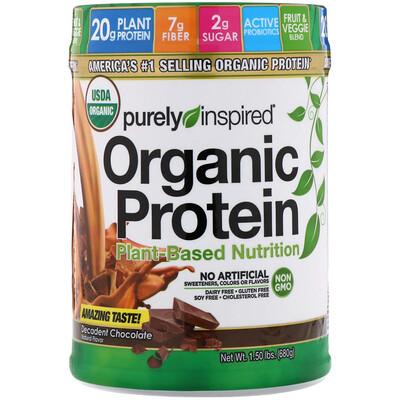 Purely Inspired Органический протеин, питание на растительной основе, восхитительный шоколад, 680 г (1,5 фунта)