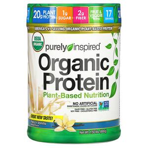 Пурели Инспиред, Organic Protein, Plant-Based Nutrition, French Vanilla, 1.50 lbs (680 g) отзывы покупателей