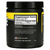 Primaforce, Agmatine, Unflavored, 100 g, 3.5 oz (100 g)