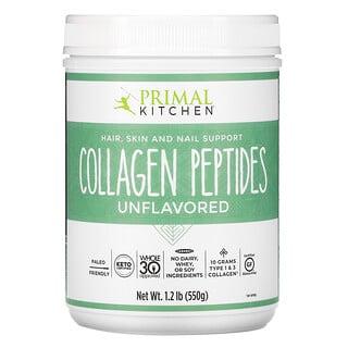 Primal Kitchen, Collagen Peptides, Unflavored, 1.2 lb (550 g)