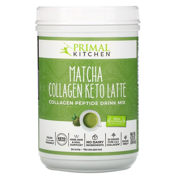 Primal Kitchen, كولاجين كيتو لاتيه، مسحوق ماتشا، 9.33 أونصات (264.6 جم)