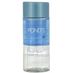 Pond's, 深層潔淨眼唇 SPA 卸妝液,120 毫升