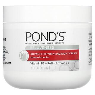 Pond's, Rejuveness, Advanced Hydrating Night Cream, 3 fl oz (88.7 ml)