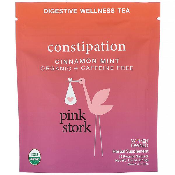 Constipation, Digestive Wellness Tea, Cinnamon Mint, Caffeine Free, 15 Pyramid Sachets, 1.32 oz (37.5 g)