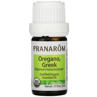 Pranarom, Essential Oil, Oregano, Greek, .17 fl oz (5 ml)