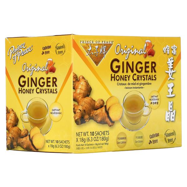 Original Ginger Honey Crystals, 10 Sachets, (18 g) Each